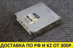 Блок управления двс Toyota Mark2/Chaser/Cresta JZX100 1JZ 89661-22760