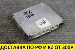 Блок управления ДВС Toyota Estima MCR40 1MZFE [89661-28840]