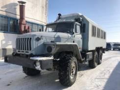Урал 4320. , 20 мест