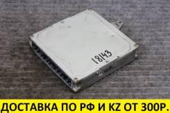 Блок управления двс Honda HR-V GH1/GH2/GH3/GH4 D16A [37820-PEL-902]