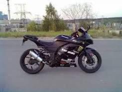 Kawasaki Ninja ZX-6R, 2009