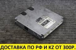 Блок управления двс Toyota 89661-2A140 [Denso 175300-4081]