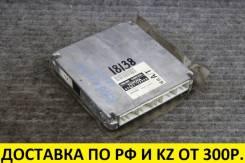 Блок управления двс Toyota Mark II/Chaser/Cresta GX100 1G 89661-22850