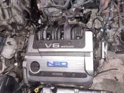Двигатель Nissan Cefiro 2001