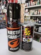 Промывка BG EPR PN109E+ GZOX Injection & CARB Cleaner