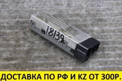 Резистор вентилятора охлаждения Toyota 87165-22020