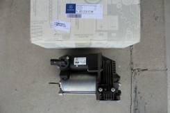 Компрессор пневматической подвески Mercedes CL/S A2213201704 EZ