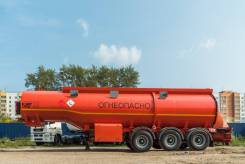 Foxtank. Бензовоз полуприцеп-цистерна Фокстанк 28м3 3 оси