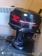 Водометный мотор Golfstream