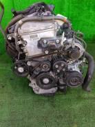 Двигатель НА Toyota Estima ACR50 2AZ-FE