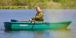 Купить лодку Спорт