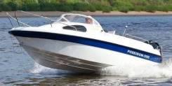 Купить катер (лодку) Бестер-500 (Посейдон)