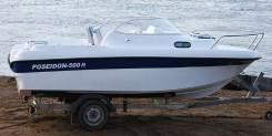 Купить катер (лодку) Бестер-500 Р (Посейдон)