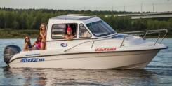 Купить катер (лодку) Бестер-650