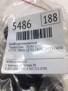 Шайба регулировочная Toyota Crown [1375374010] JZS141 1JZGE