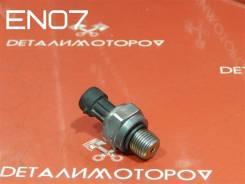 Датчик давления масла акпп Subaru Pleo, R1, R2, Rex, Sambar, Sambar Truck, Stella, Vivio