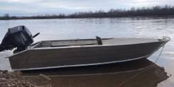 Купить лодку Бестер-390 с рецессом