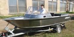 Купить лодку (катер) Бестер-490
