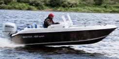 Купить лодку (катер) Бестер-480 PA