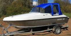 Купить лодку (катер) Бестер-480 A