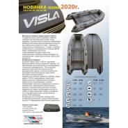 Лодка Visla-340 НДНД ТУТ. длина 3,40м., 15,00л.с. Под заказ
