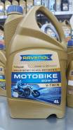 Моторное масло Ravenol Motobike V-Twin SAE 20W-50 Fullsynth 4л