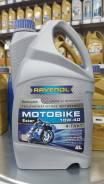 Моторное масло Ravenol Motobike 4-T Ester 10W-40 4л