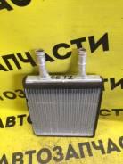Радиатор отопителя Hyundai Getz