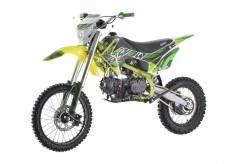 BSE PH10-125E 17/14 Neon Green, 2020