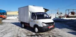 ГАЗ ГАЗель Бизнес. Газель бизнес термобудка, 2 500куб. см., 1 500кг., 4x2