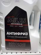 Антифриз готов к применению G12/G12+ (красный) 5 кг