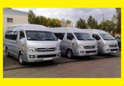 Пассажирские перевозки, заказ микроавтобуса Hiace