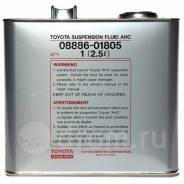 Замена жидкости гидроподвески Toyota, Lexus.