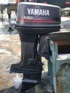 Yamaha 140 UL без пробега от Маринзип