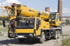 Аренда Услуги Автокранов 30 тонн XCMG QY30K5-I