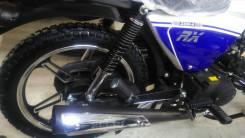 Motoland Alpha RX 50, 2020