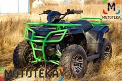 Irbis ATV 250U, 2020