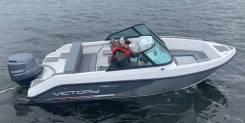 Купить лодку (катер) Victory 515 Open