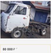 УАЗ-452, 2000