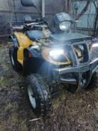 Armada ATV 150. исправен, есть псм\птс, с пробегом