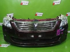 Nose cut Toyota Premio