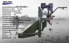 Лодочный мотор Sea Pro SMF-6 болотоход