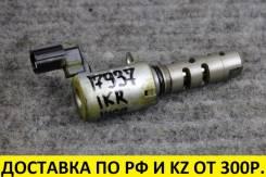 Контрактный клапан vvt-i Toyota/Daihatsu K3VE/K3VE2/3SZVE
