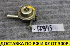 Регулятор давления топлива Toyota 3SZ/K3. Оригинал. T17945
