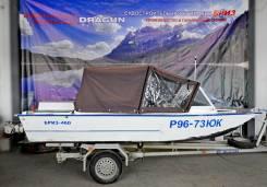 Продам водомётный катер Бриз 460М