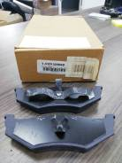 Колодки тормозные задние (PT) Chrysler V2013208AB
