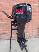 Лодочный мотор Nissan Marine 30