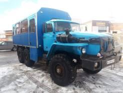 Продам Автобус Вахтовый Урал 32551 2008г. Вахтовка
