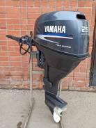 Лодочный мотор Yamaha F 25 AWH