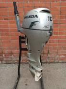 Лодочный мотор Honda 10
